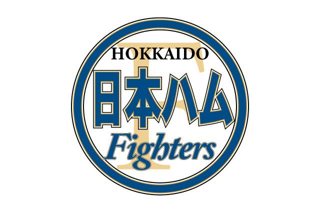 北海道日本ハムのドラフト会議