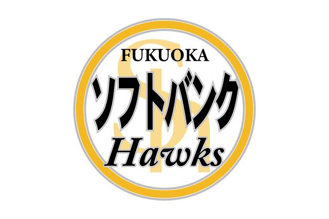 福岡ソフトバンクのドラフト会議