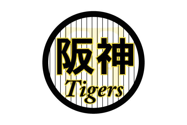 阪神のドラフト会議